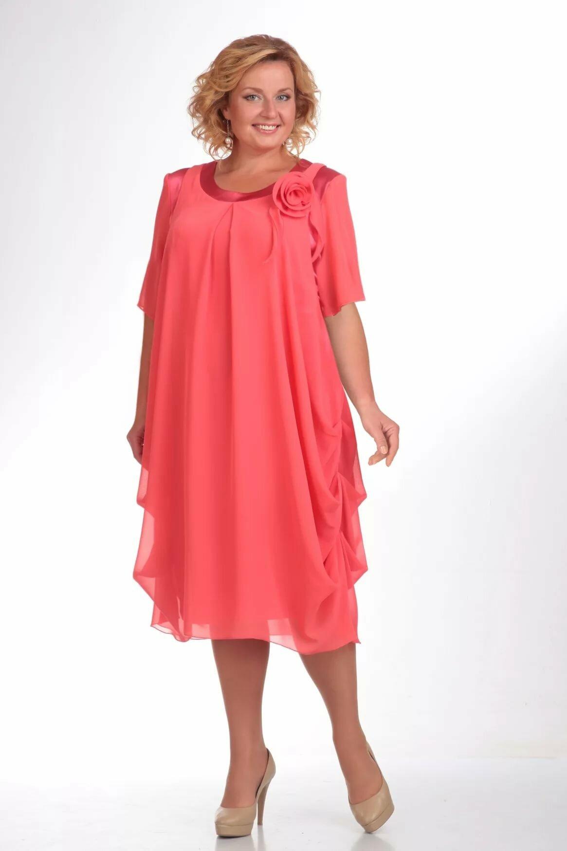 платья для полных женщин купить
