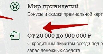 почта банк официальный сайт оплатить кредит онлайн населения не занята в производстве