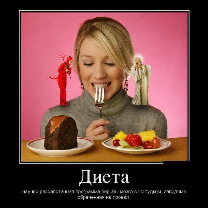 диета когда денег нет