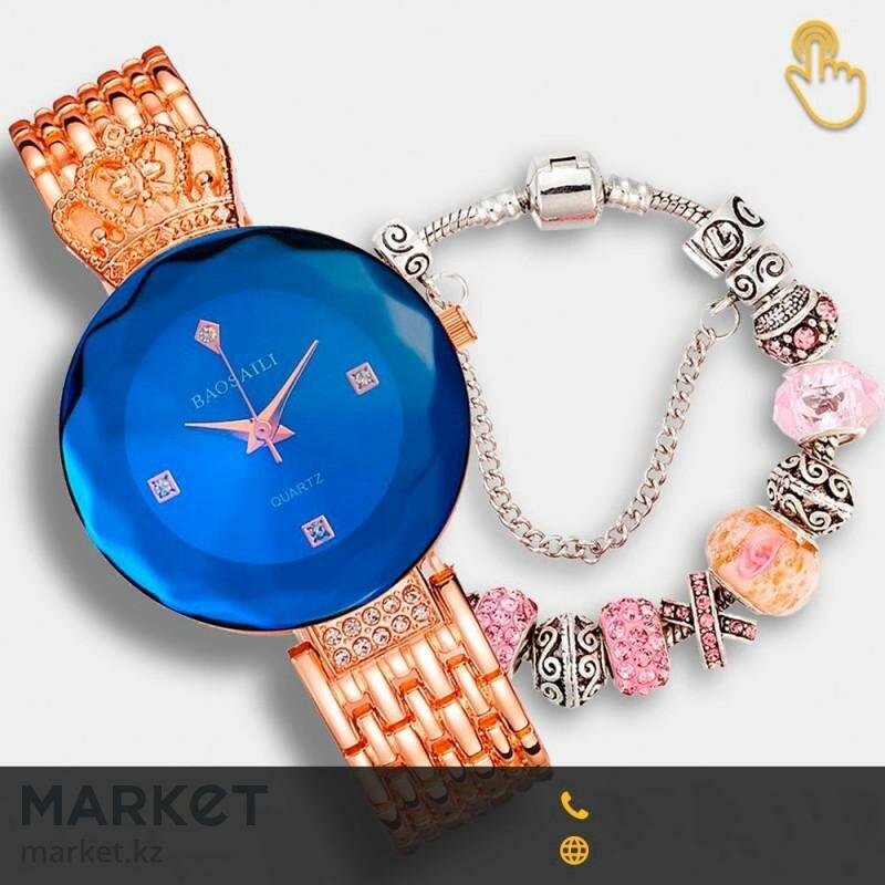 Часы Baosaili и браслет Pandora в подарок в Волгограде