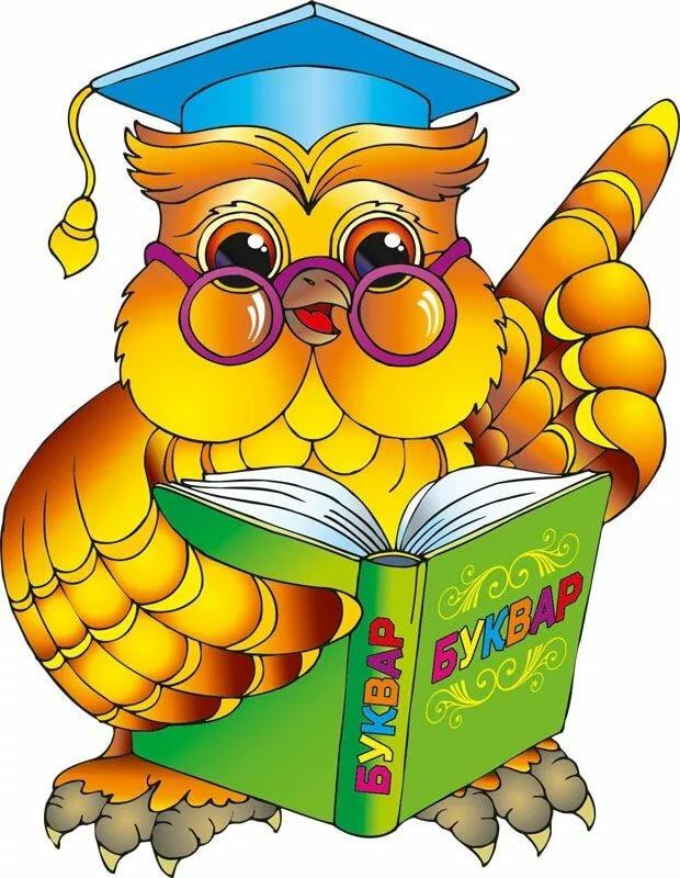 Картинки мудрая сова для детского сада, служу россии