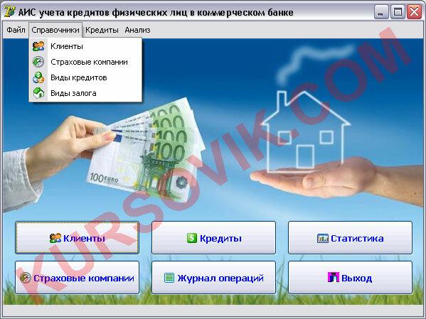 Otp банк онлайн заявка
