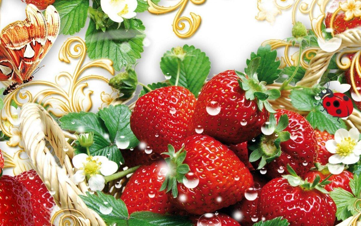Таксой, красивые открытки ягодка