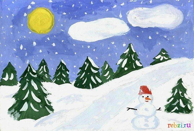 рисунок в первый класс на тему зима