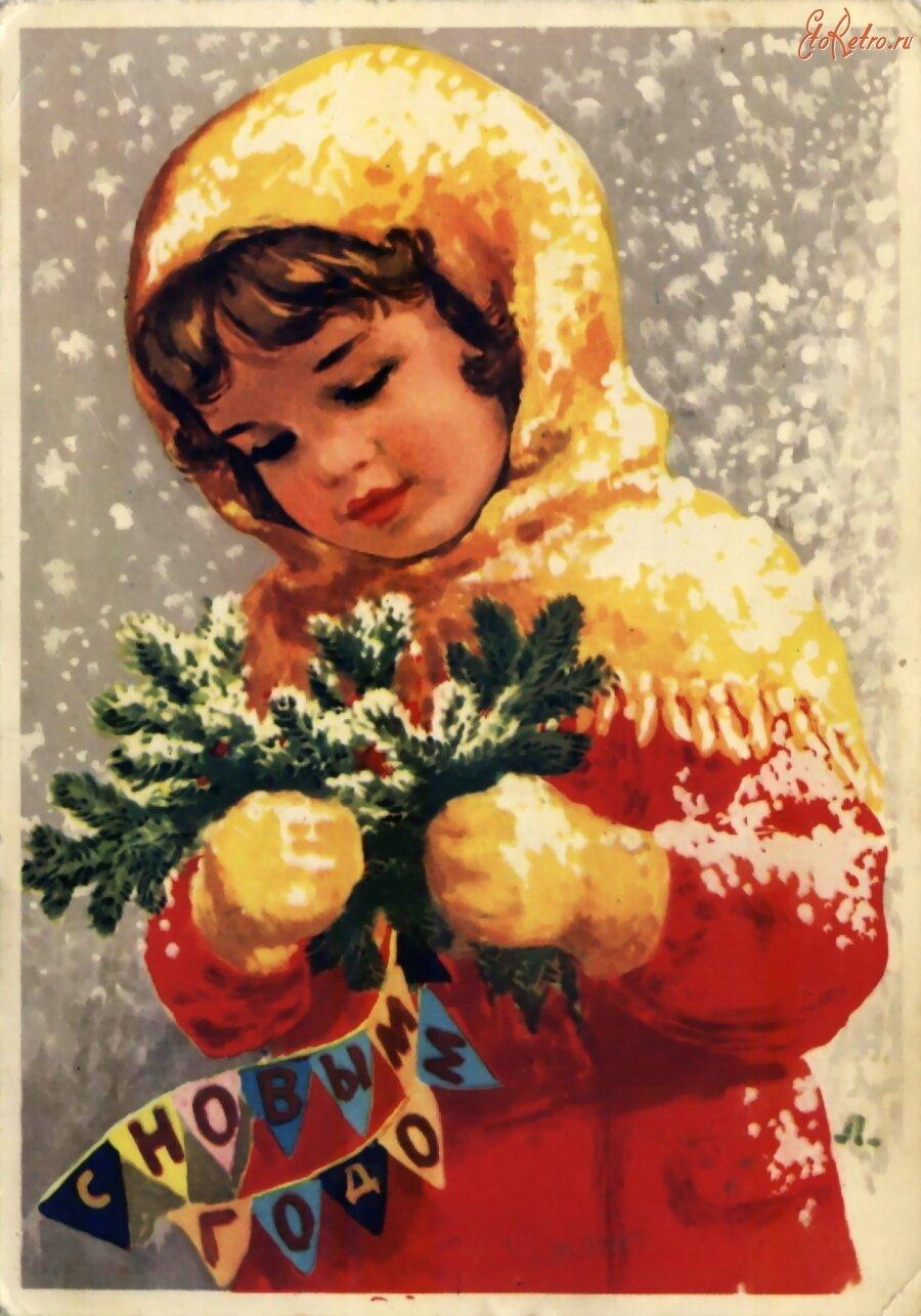 Антикварная открытка с новым годом