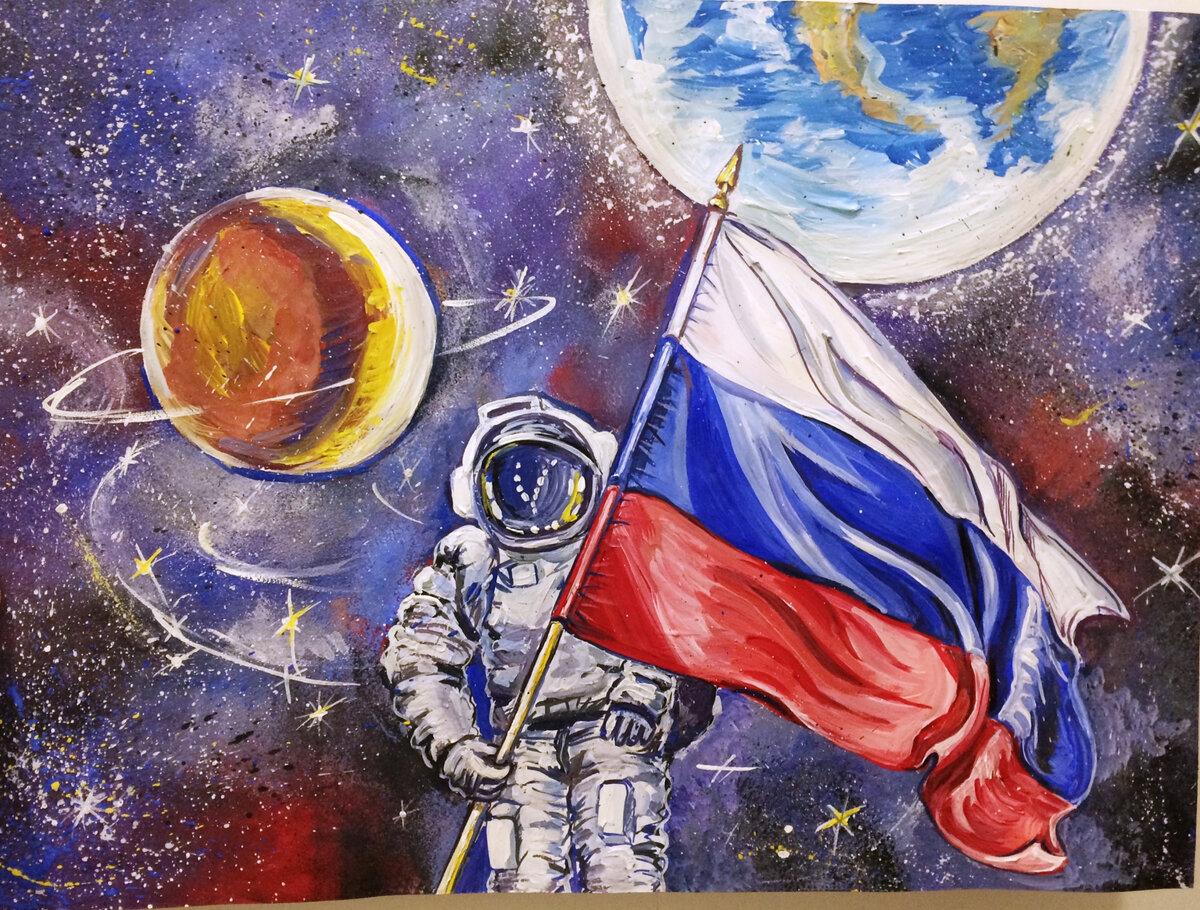 Картинки к теме космос