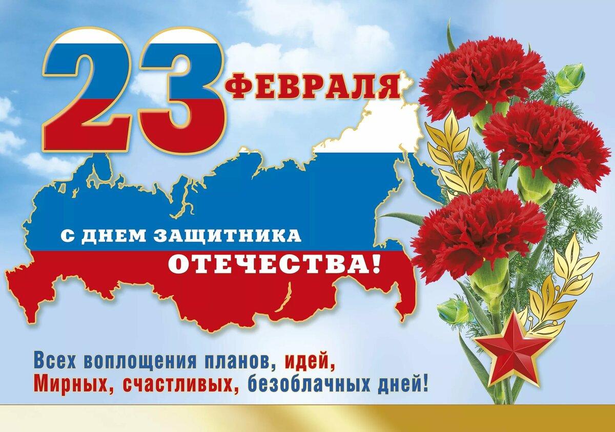 Надписью вова, открытка с 23 февраля день защитника отечества