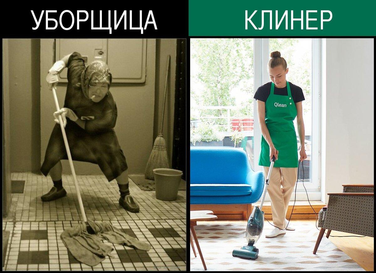 очень смешные фото про уборщиц сообщила, что жители