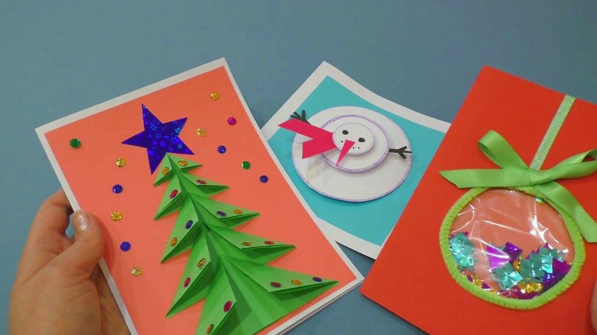 Объемная открытка на новый год елка шарики хлопушки, февраля фоны для