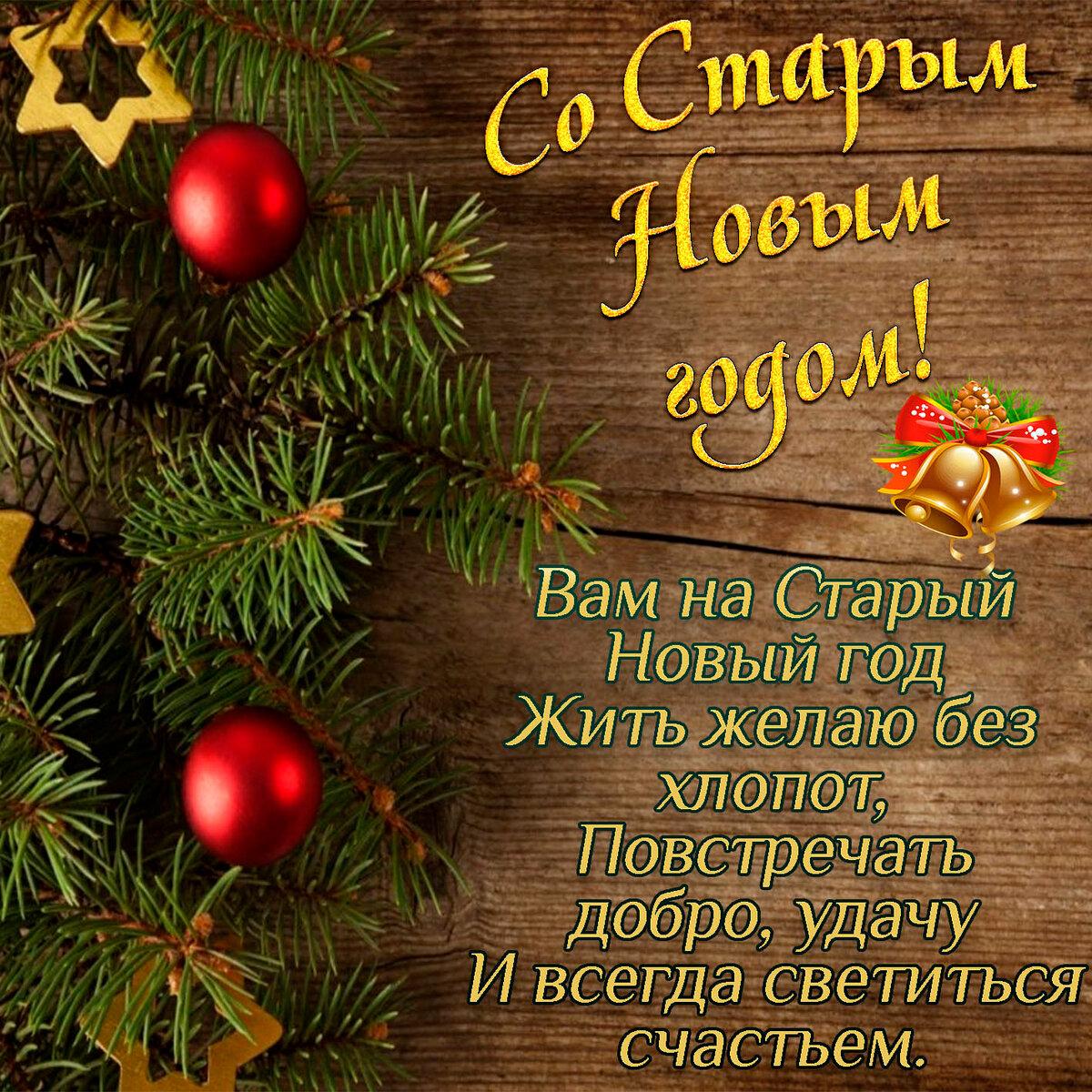 Поздравления с праздниками с новогодними праздниками
