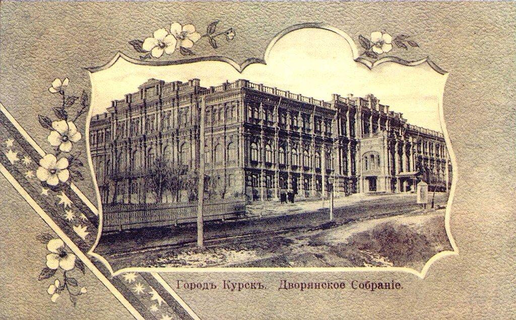 иногородних открытки с видами курска прописала докармливание
