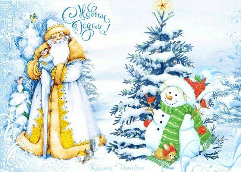 Новый год открытки и рисунки, картинки