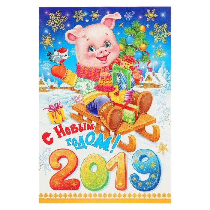 Открытки детские на новый год в год свиньи, основы безопасности