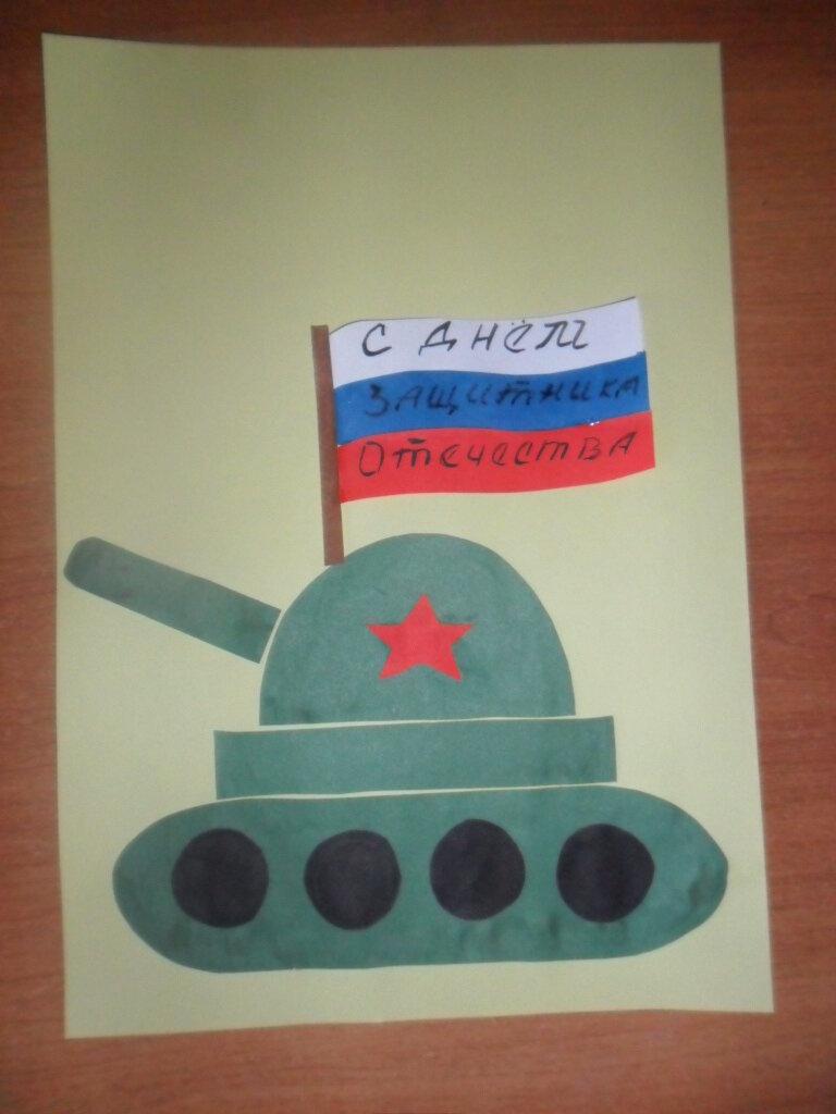 Аппликация открытки с днем защитника отечества