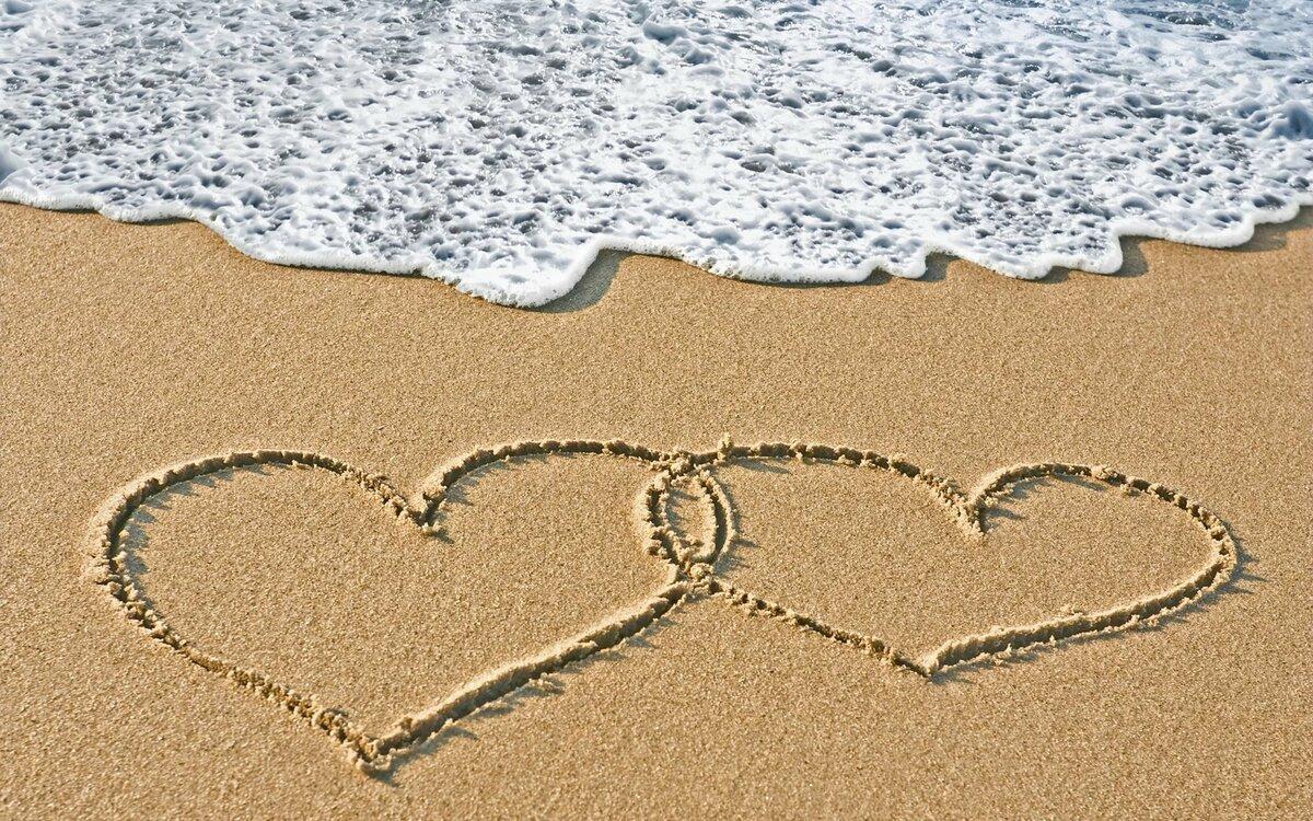 Грозой для, картинки сердца на песке