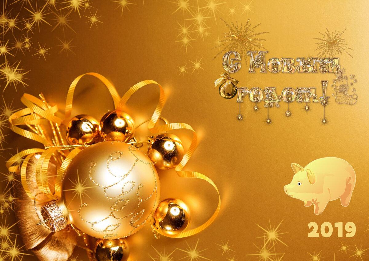 Большие открытки с новогодние