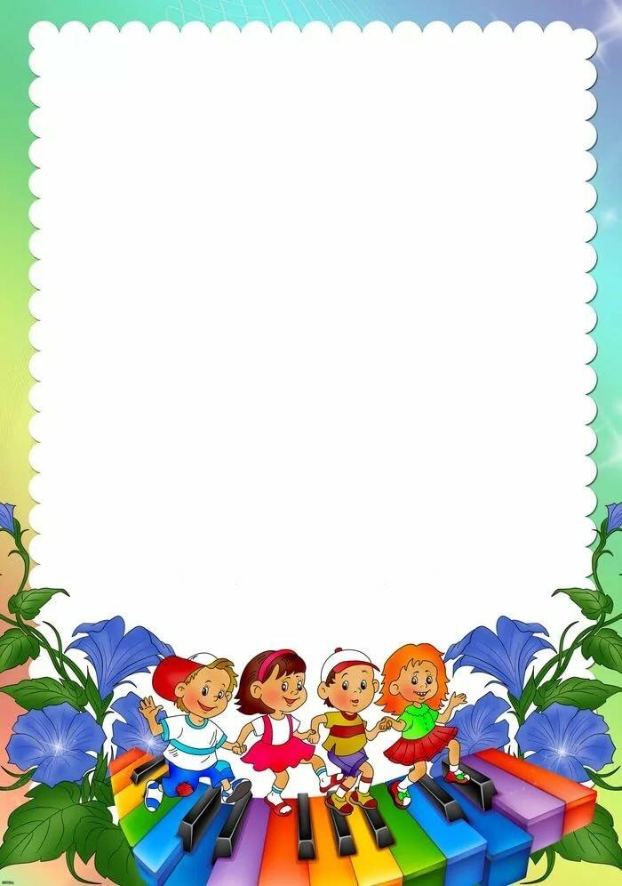 Шаблоны рамки для детского сада