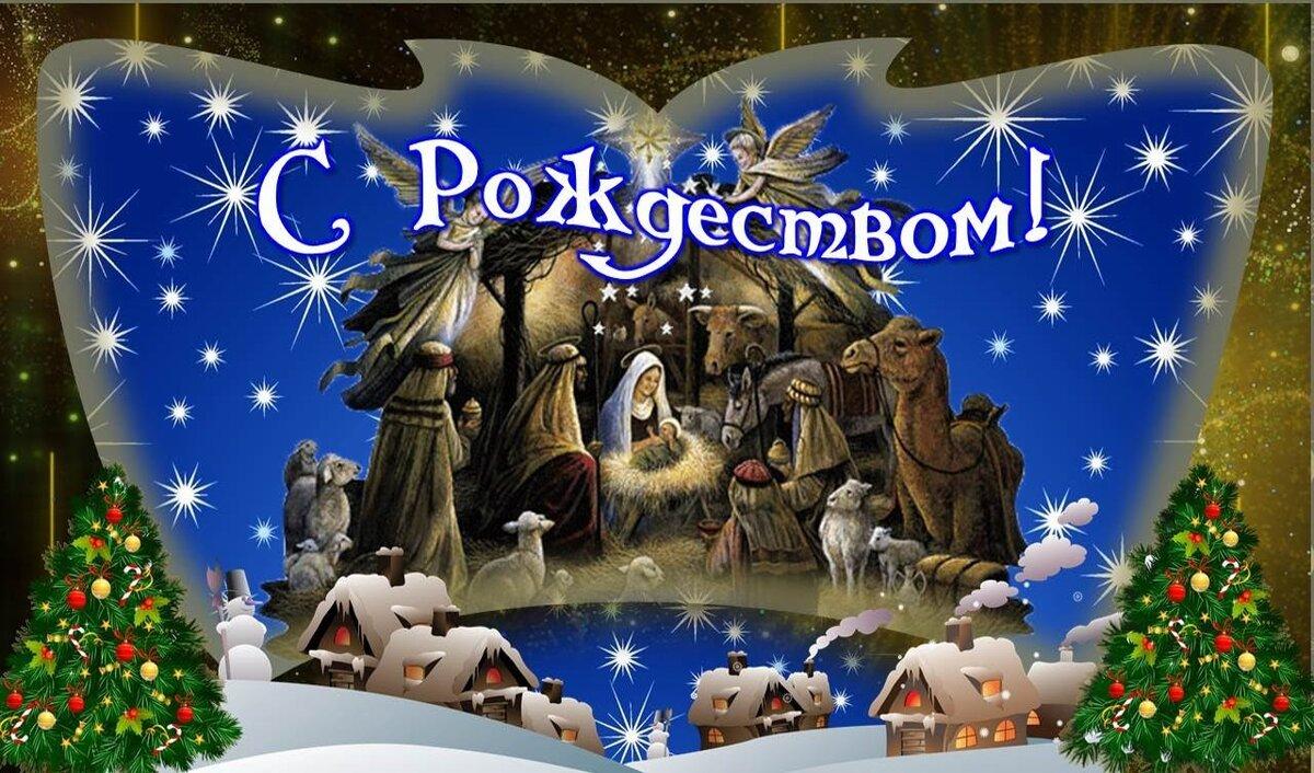 Рождественские открытки на ютубе