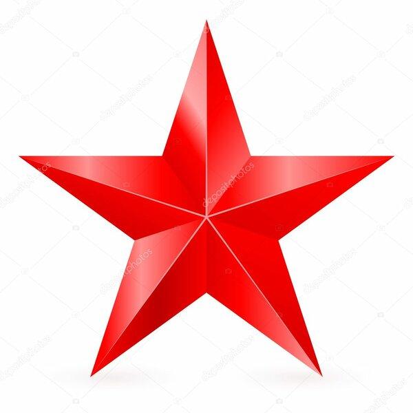 Изумительная Красная звезда» — карточка пользователя Дмитрий в ...