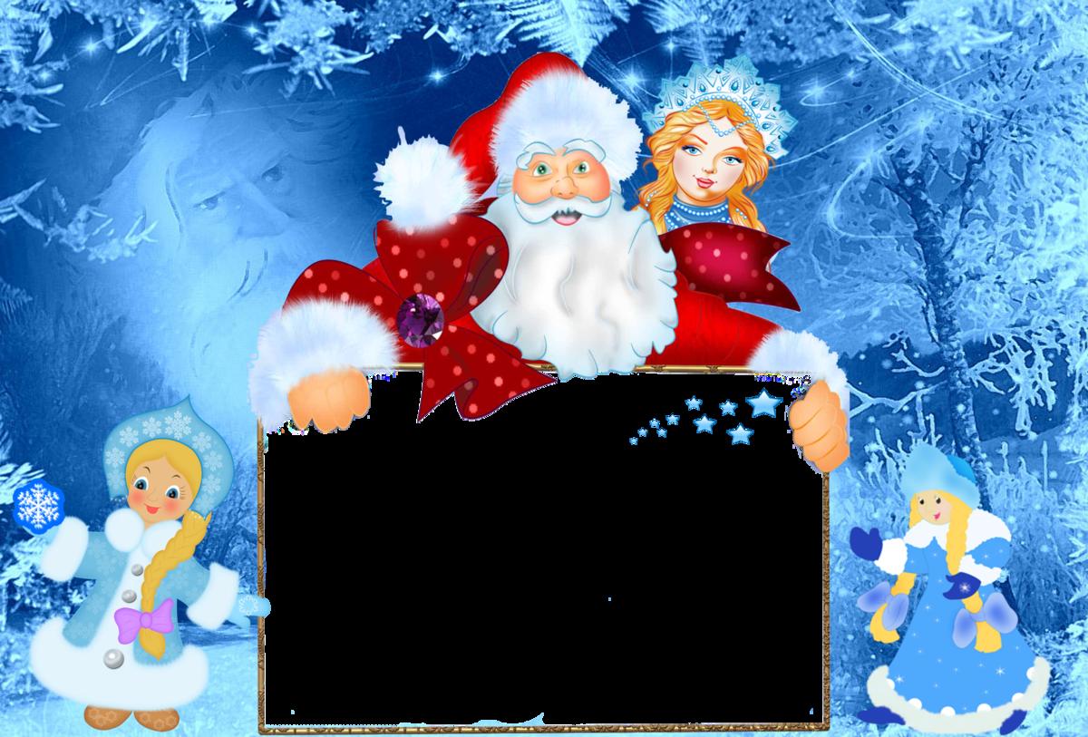 Картинки объявления на новый год