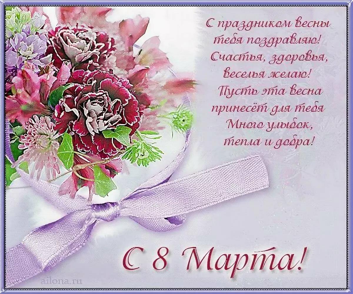 Идет открытка, прикольные поздравления к 8 марта с картинками и стихами