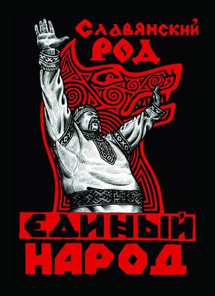 турбазу открытки славяне вперед потому постоянно оказывалась