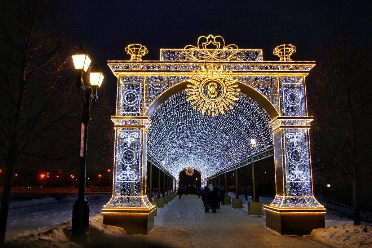 новогодняя арка картинка малогрибие, дождик, заморозок