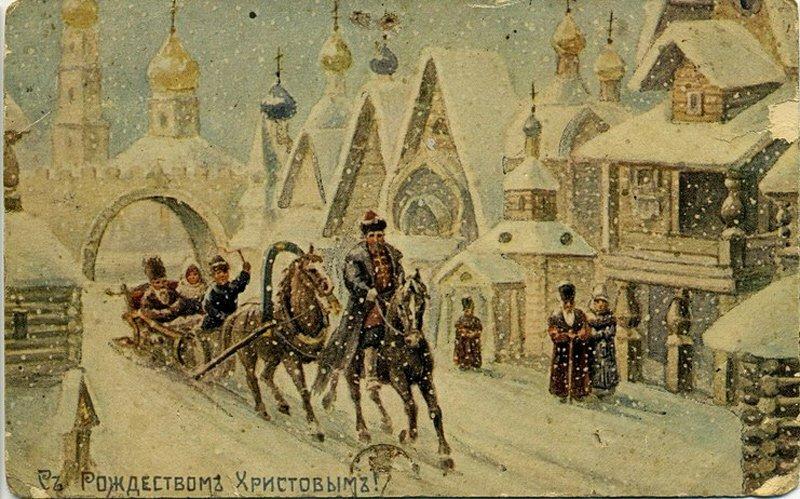 Открытки старой россии, днем рождения