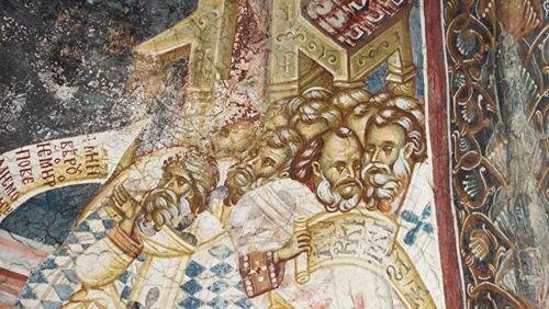 Третий Вселенский собор. Отцы православной Церкви и еретики (фрагмент)