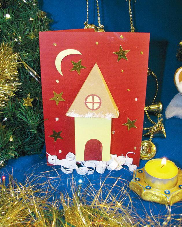 Детская поделка новогодняя открытка, днем