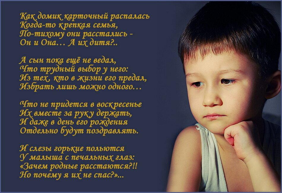 стихи малышу сыночку праздник