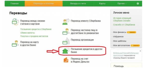 кредитный калькулятор восточный экспресс банк рассчитать кредит хабаровск