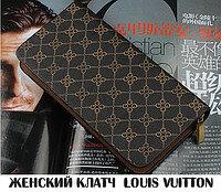cfab74b59b80 Кошелек черного цвета Перейти на официальный сайт производителя... 🚩  http://bit.ly/2EwVseF Женское портмоне Supreme от Louis Vuitton Портмоне  Jeep + часы ...