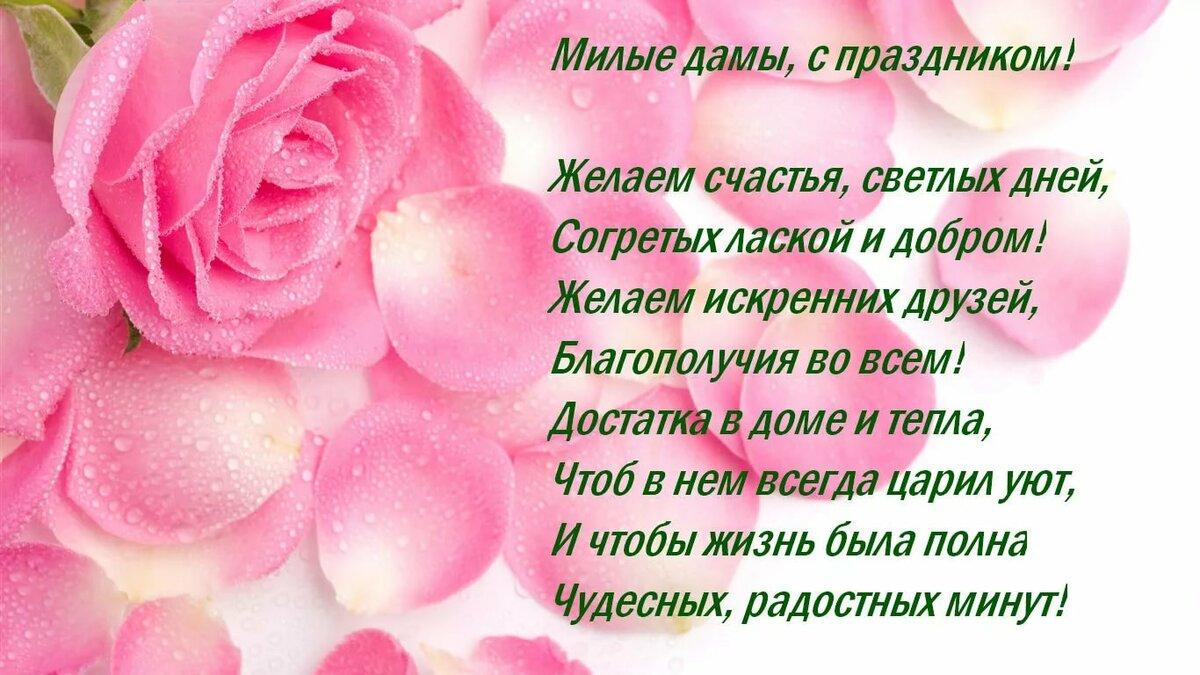 Татарское музыкальное поздравление с 8 марта