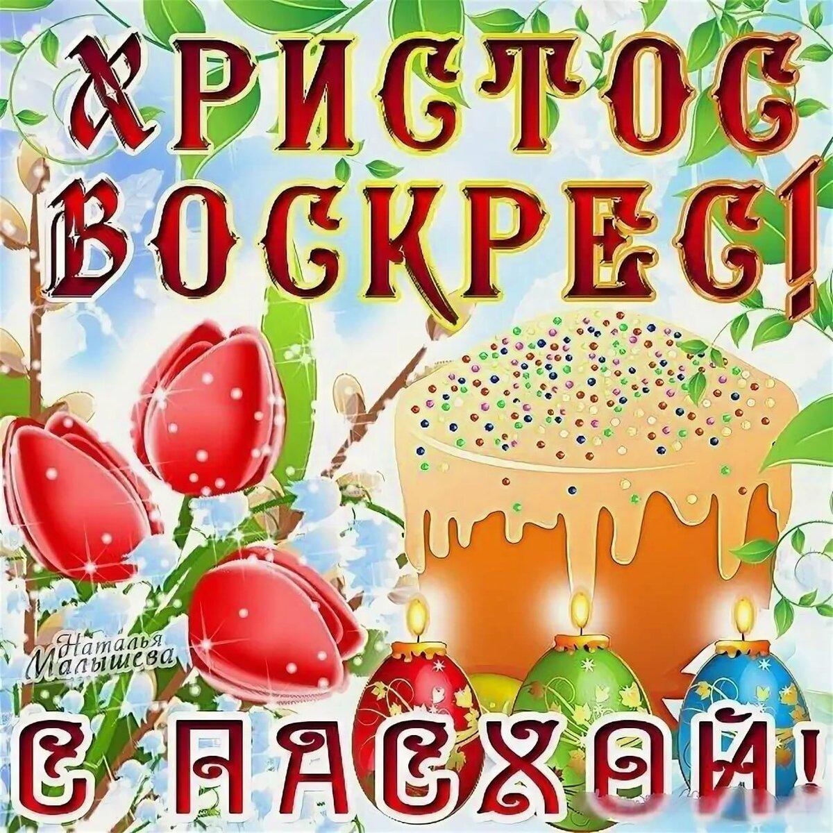 Картинки с поздравлениями со всеми праздниками