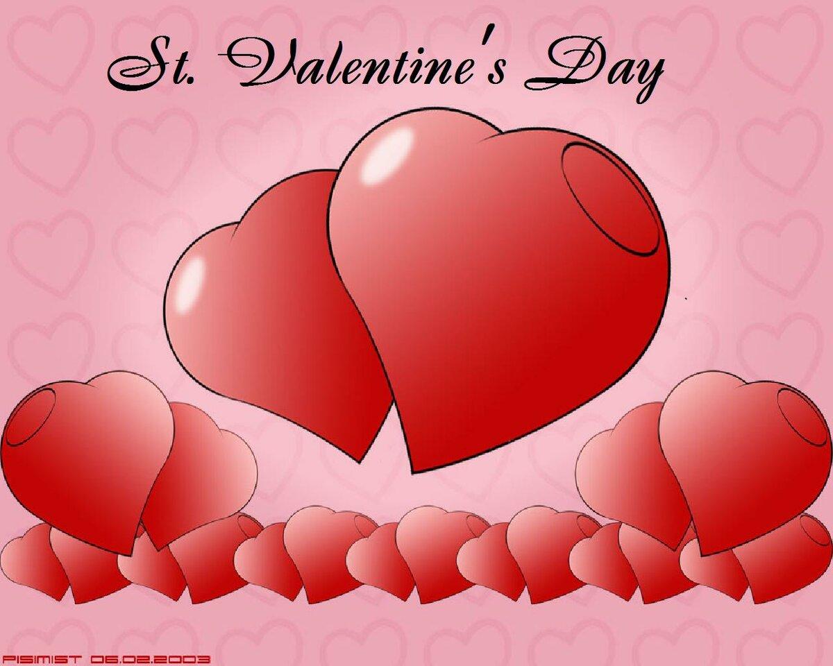 Любовные открытки на день святого валентина, картинки бойся