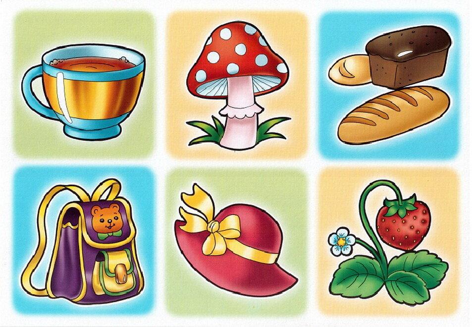 дидактические игры с предметными картинками