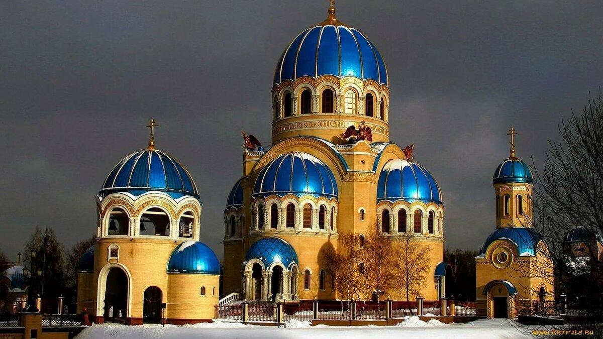 Картинки храмов и церквей россии, алупка картинки