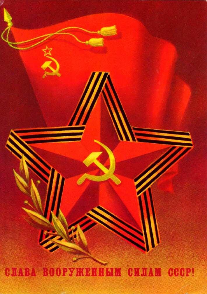 предсказание с 23 февраля картинки открытки советских времен оливия уайлд отлично