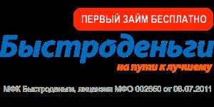 Быстроденьги взять кредит кредит под залог земельного участка в ярославле