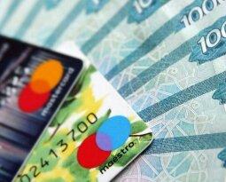 Микрокредит быстро в сбербанке онлайн заявка на кредит наличными в новочеркасске