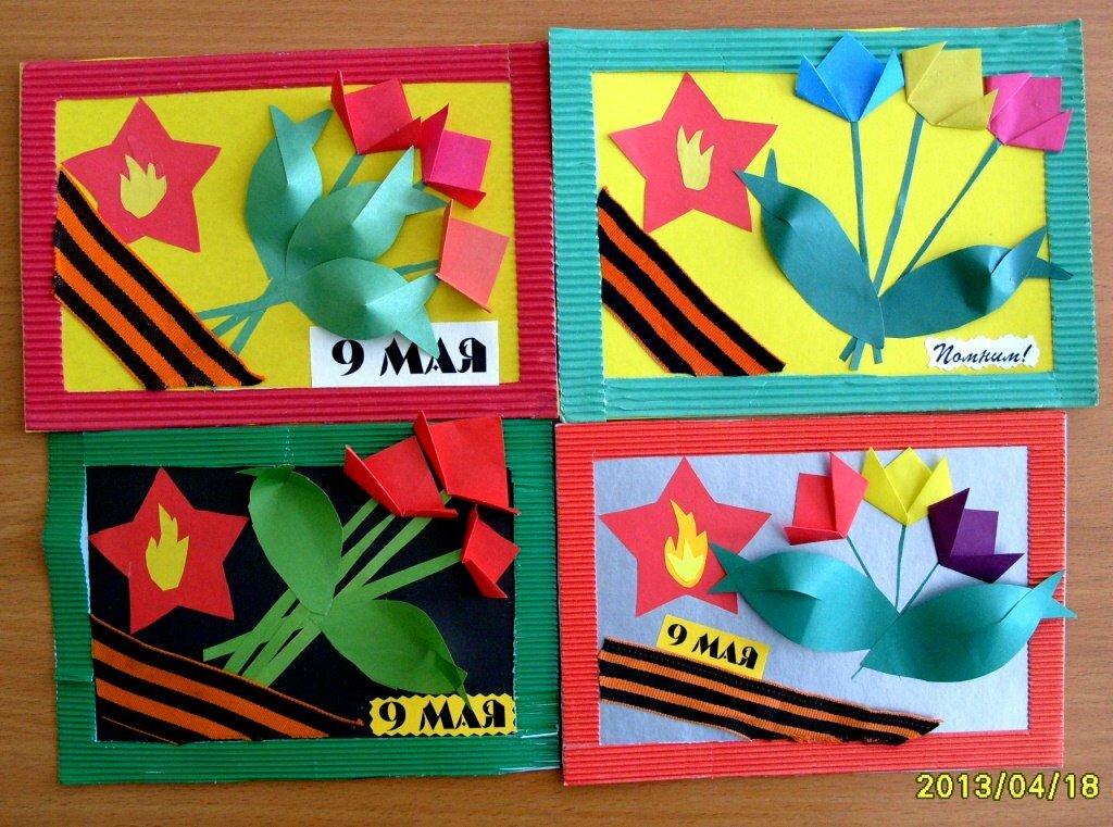 Простые открытки на 9 мая 2 класс, спасибочки красивая поп