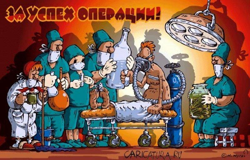 С днем анестезиолога открытки с пожеланиями