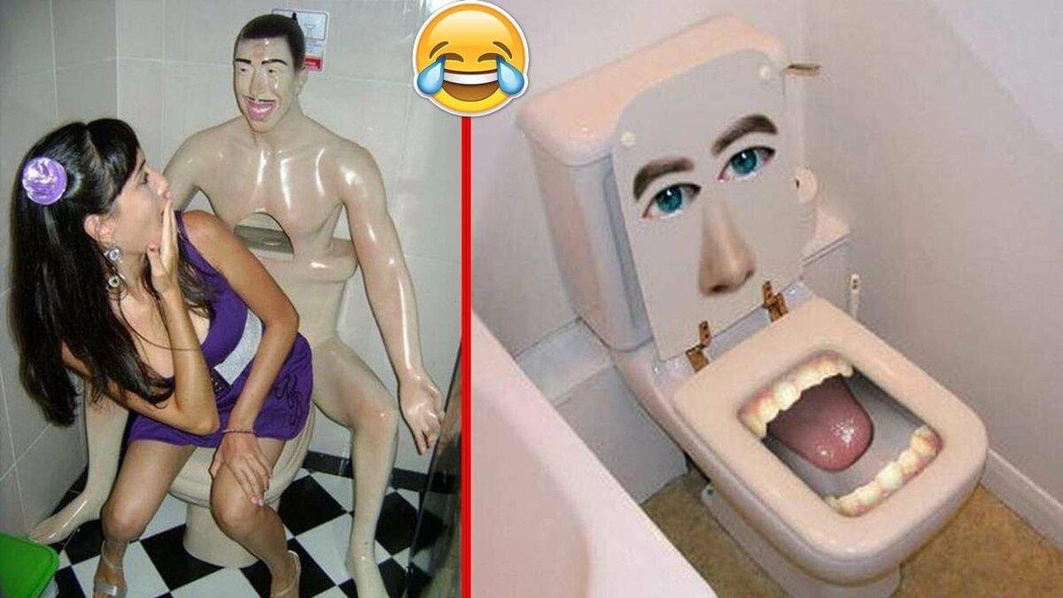 В туалете смешные картинки, картинки копателе