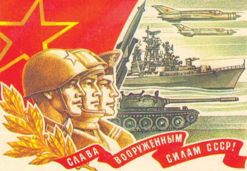 Открытки, открытка о армии