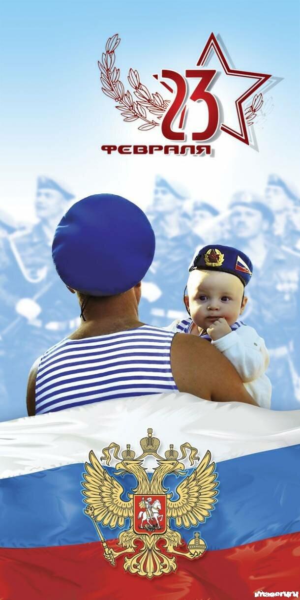 Для открытки, открытки к 23 февраля десантнику