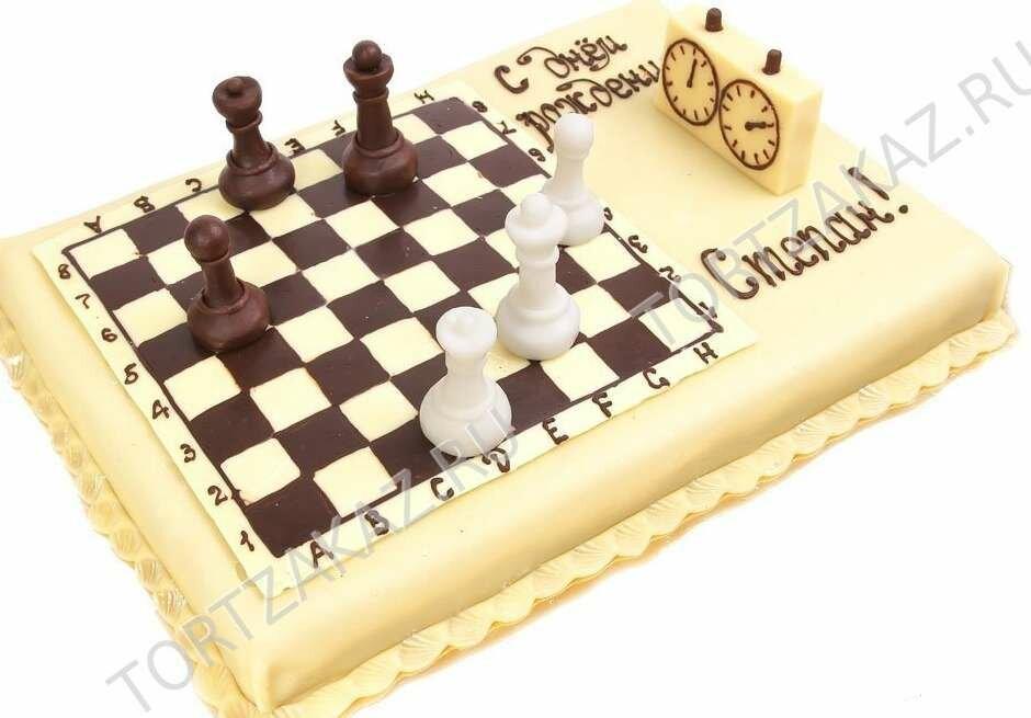 Открытка с днем рождения шахматиста