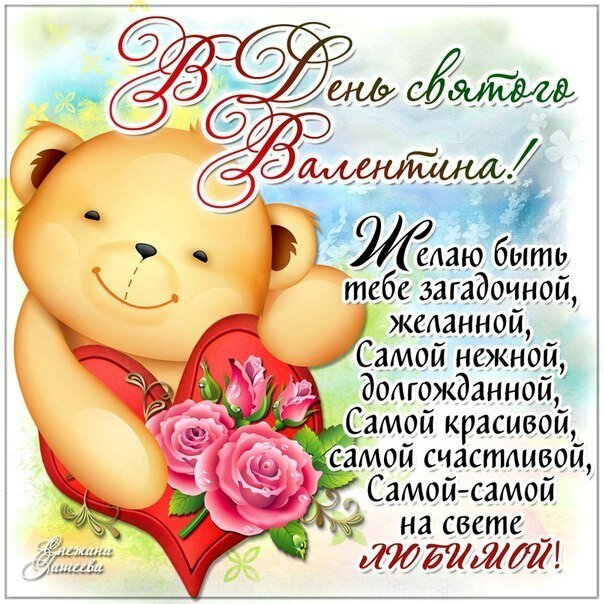 Петушок, 14 февраля картинки поздравления прикольные