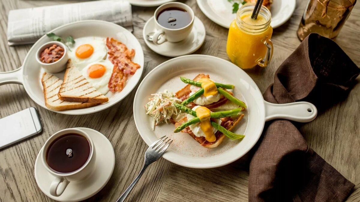 Доброе утро завтрак картинки