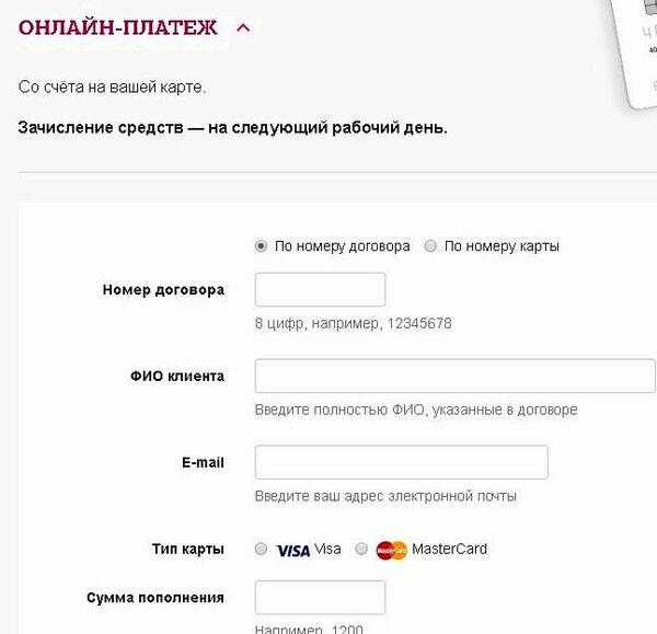 рефинансирование кредитов в почта банке для физических лиц калькулятор